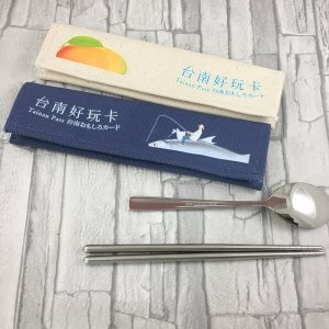 SS07-環保餐具布套組(數位膠膜_可少量全彩印製)