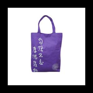 不織布可裝A4資料手提袋(無側寬)_網版印刷(1000個起做)