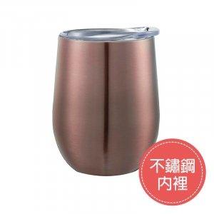 TH37-WCV-3135 蛋型不鏽鋼保溫杯 冰霸杯 保冰杯(不鏽鋼內裡)
