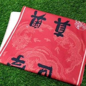 TW06_昇華運動毛巾-厚款(全彩印製)