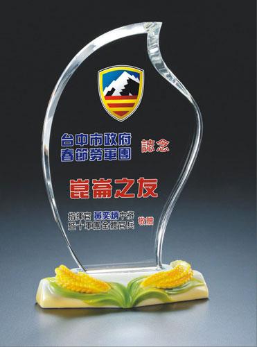 立體瓷花水晶獎座