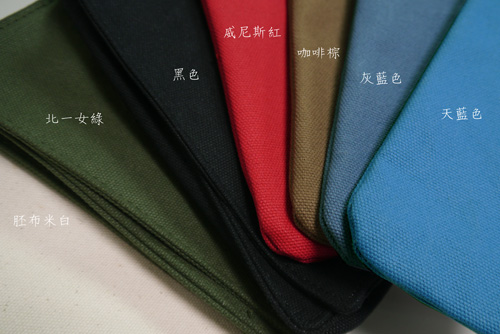 零錢包顏色